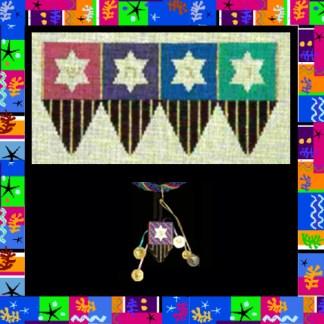 Jeweled Dreidel (3d)