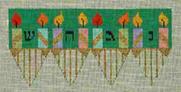 Candle Dreidel (3d)
