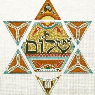 Shalom Tallit