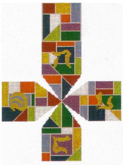 Stained Glass Dreidel