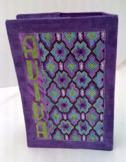 Aviva Siddur Cover