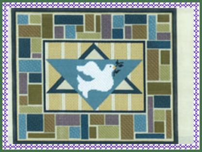 Mosaic Dove Tallit