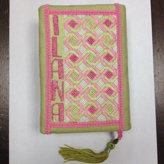 Pink and Green Bargello Siddur Cover