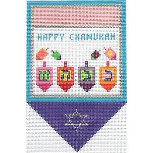 Happy Chanukah Girl