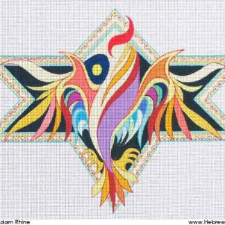 Wings of Eagles Tallit