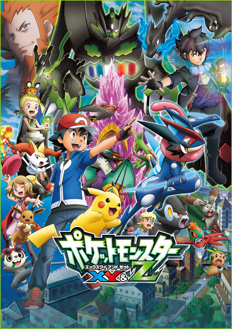 Pokmon XY Z Anime New Years Video Special GoNintendo