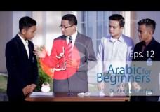 Arabic for Beginners – Eps 12 – Bahasa Arab untuk Pemula