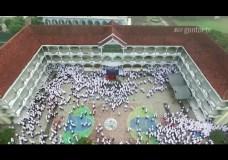 Pembukaan Ujian Tulis di Gontor Putri Kampus 3 – Airsight