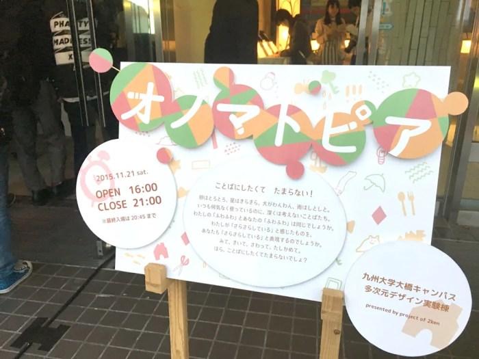 1511_2ken_09