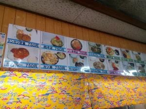 Menu picture of Habu shokudo 1
