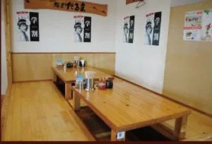 two table seats in Menya Darumaya