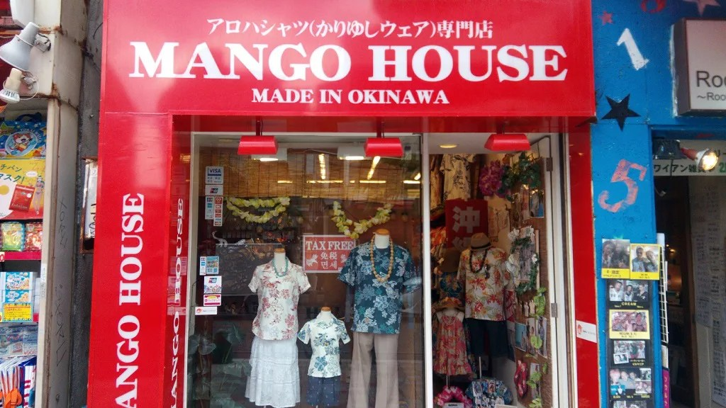Kariyushi wear shop MANGO HOUSE