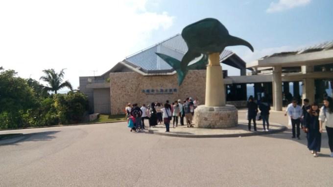 沖縄美ら海水族館の入口