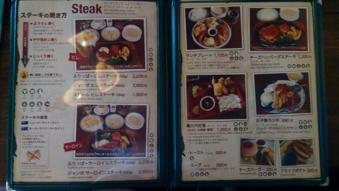 menu of Flipper 1
