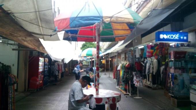 Parasol street