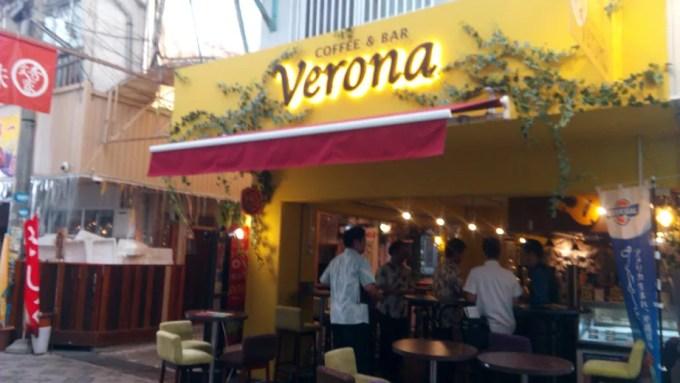 牧志公設市場近くのオシャレなカフェバーveronaでもセンベロが楽しめます、女子におススメ