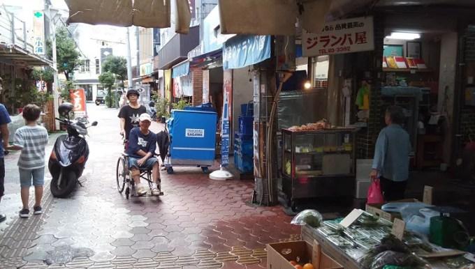 Around Makishi Public Market Photo