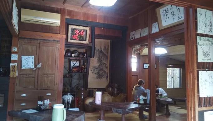 Inside photo of Suumanume