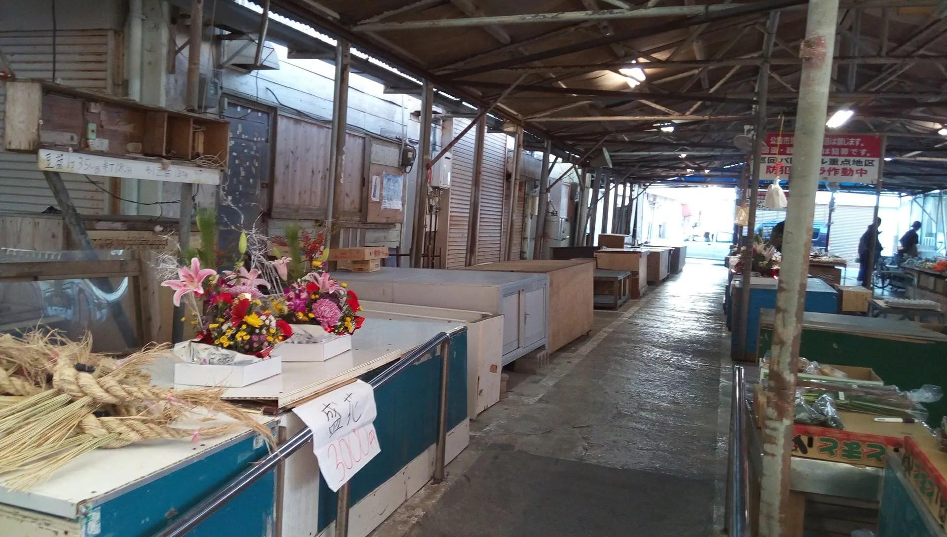 Itoman Central Market 2