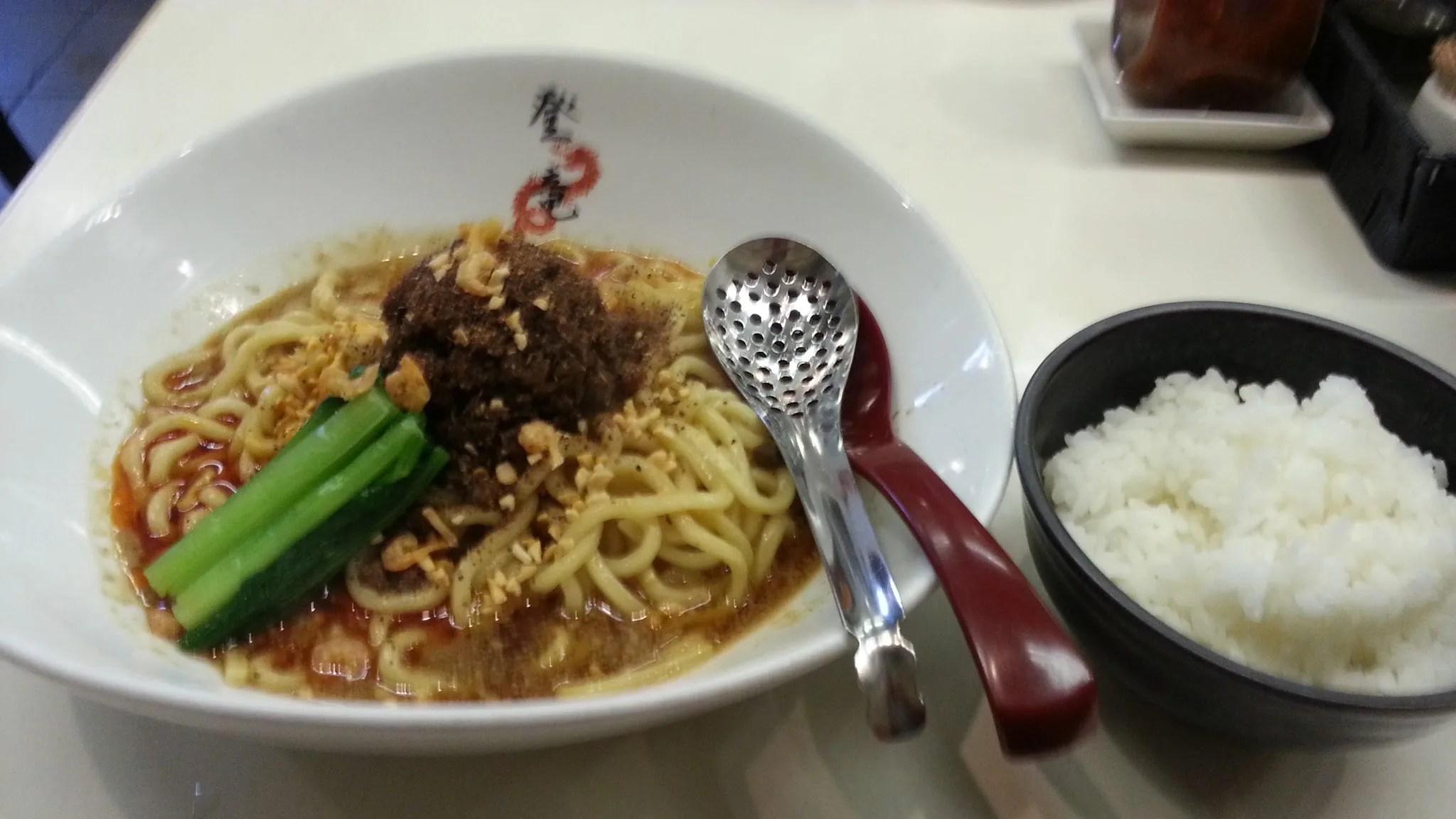 濃厚汁なし担担麺とライス
