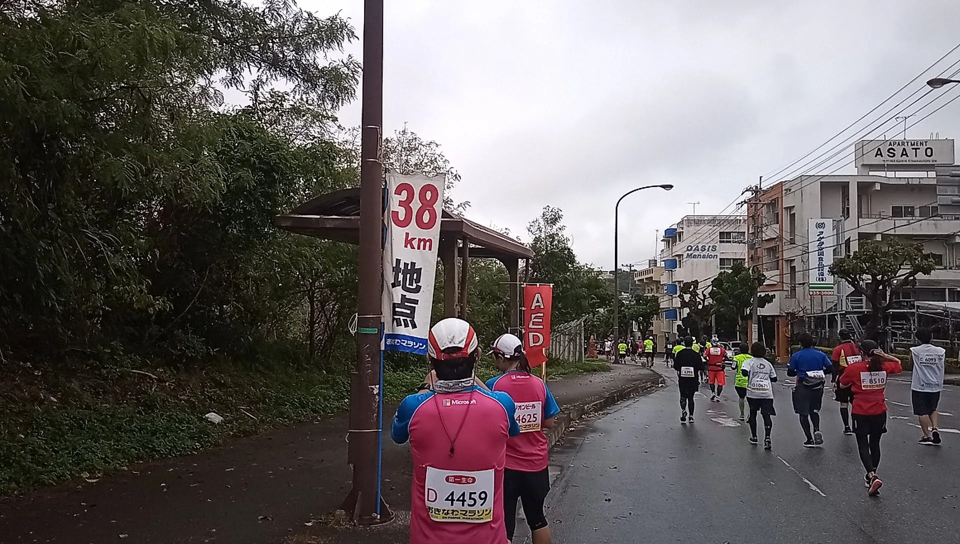 have only 5km left