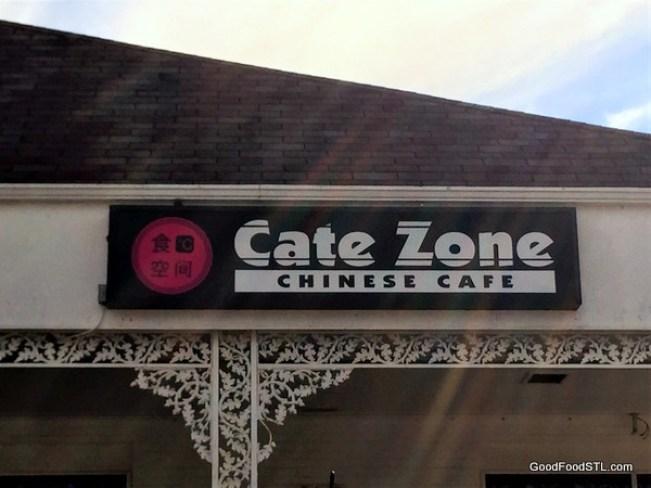 Cate Zone