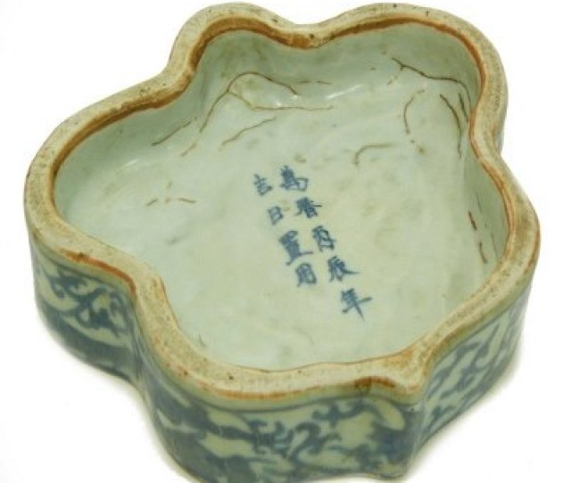 Selling Chinese Antiques Japanese Antiques And Rare Asian Collectibles Goodlife Auctions Appraisals