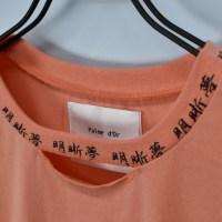 Palme d'Or/明晰夢T-shirt
