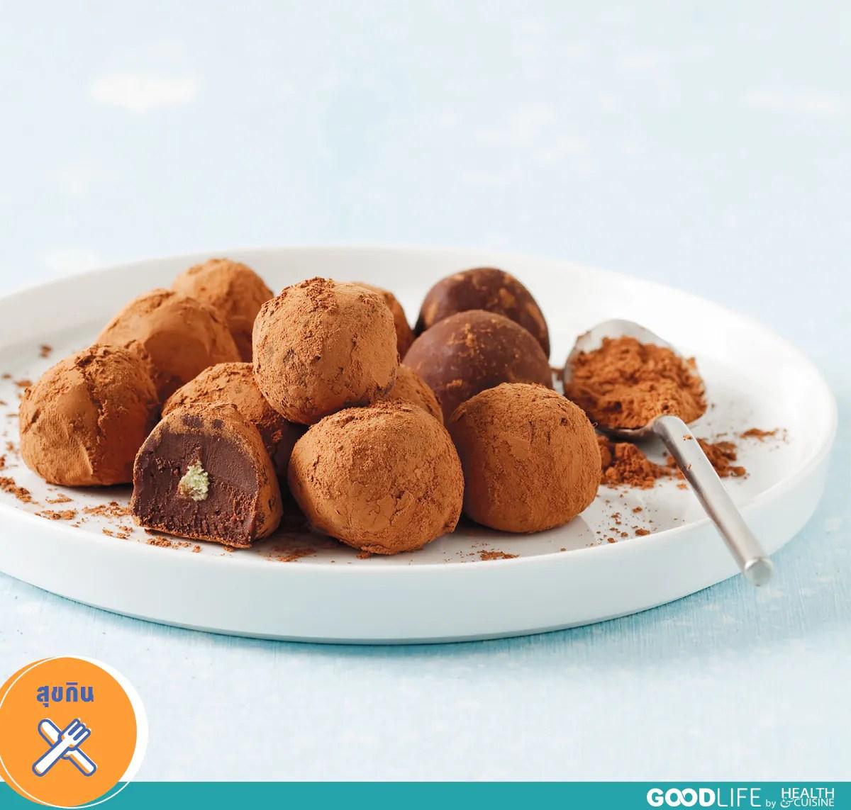 Wasabi Chocolate Truffle