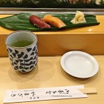 Travel, blog, travel tips, food, japanese, culture