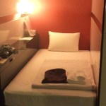 hotel, travel, tokyo, japan, first cabin, tips