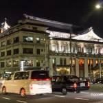 Pontocho, dining, Japan, Kyoto, Food, restaurant, geisha, nightlife, kamo river, travel tips, travel, solo travel, foodie