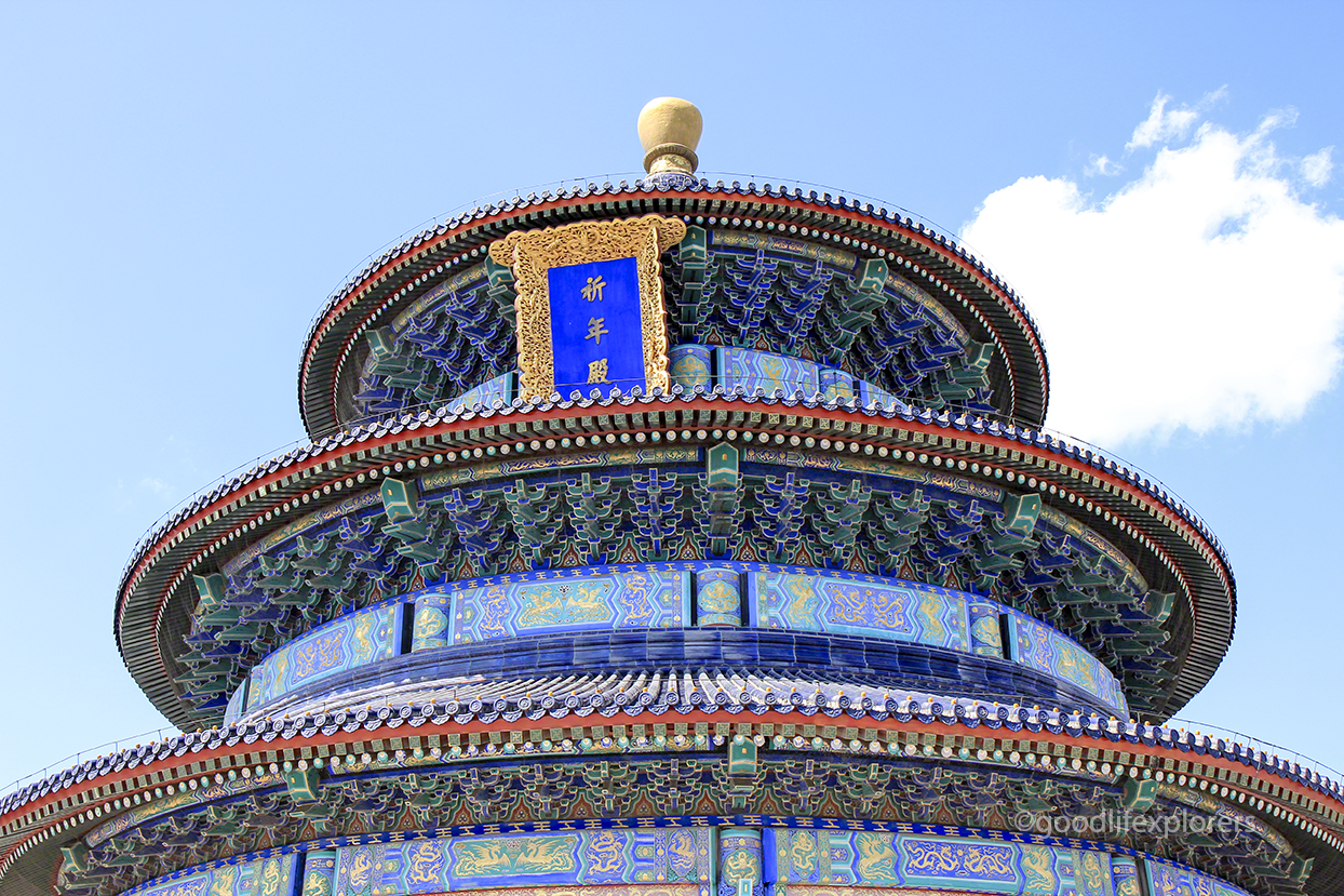 The ornate decoration on the dome of Temple of Heaven, Beijing, China