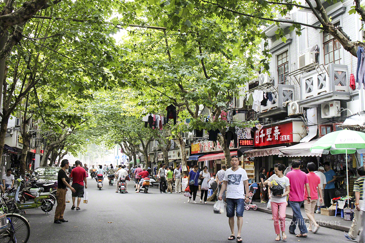 The French concession neighborhood in Shanghai