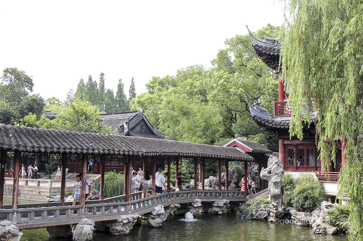 Yu Garden bridge