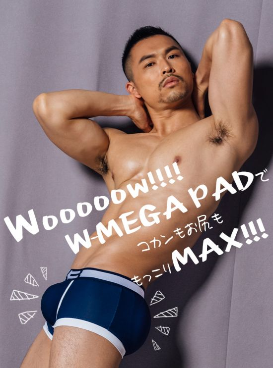 GX3 DRY-SPORTS with MEGA Pad Pouch Enhance Men's Boxers
