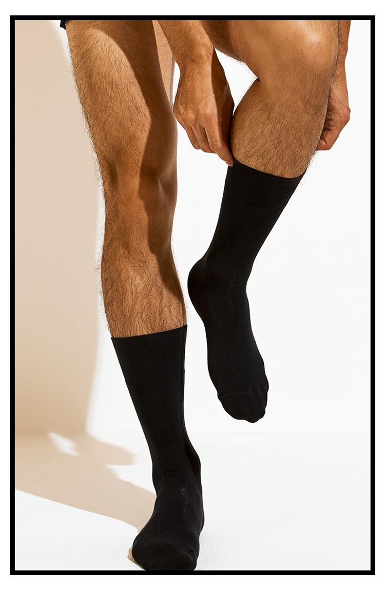 SALIGIA Classic Men Long Socks