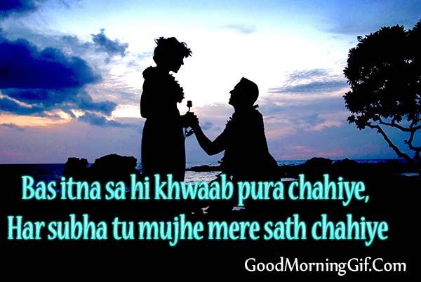 good morning shayari in