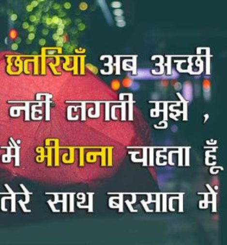 Hindi Whatsapp DP Images Wallpaper Free Download