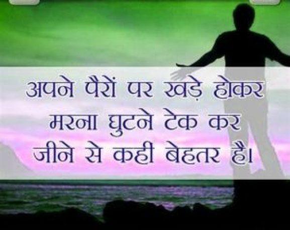 Hindi Life Whatsapp Profile DP Images Wallpaper Download