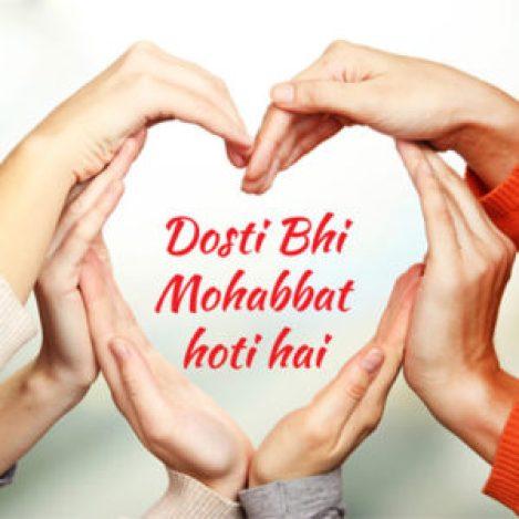 Friendship Whatsapp DP Images pics hd download
