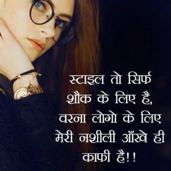 Hindi DP Images Pics Download Free