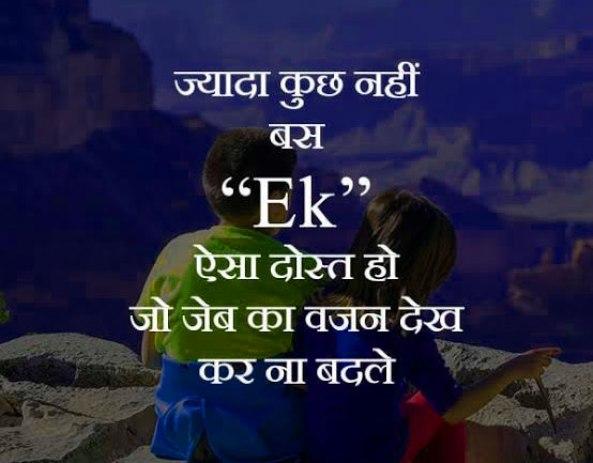 Hindi DP Images Wallpaper Download Free