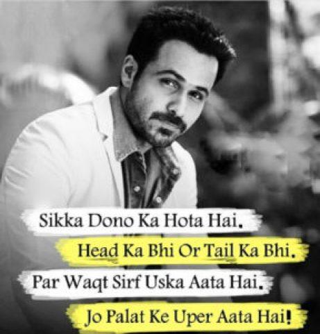 Hindi Royal Attitude Status Whatsapp DP Images pictures pics hd