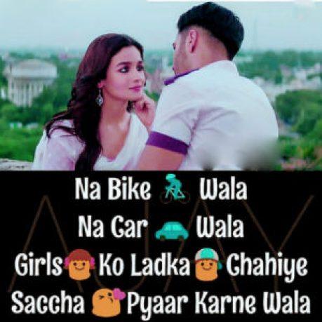 Hindi Royal Attitude Status Whatsapp DP Images pics download