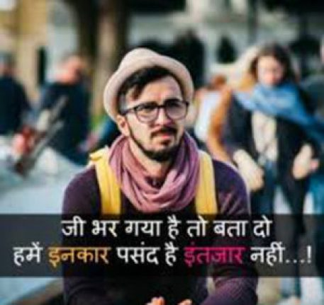 Hindi Royal Attitude Status Whatsapp DP Images pictures pics download