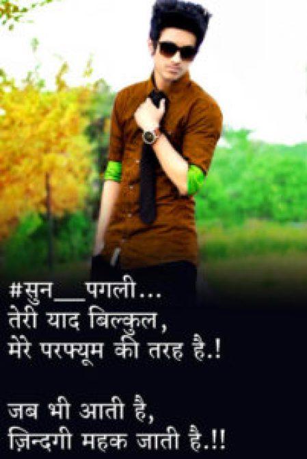 Hindi Royal Attitude Status Whatsapp DP Images photo wallpaper free hd download