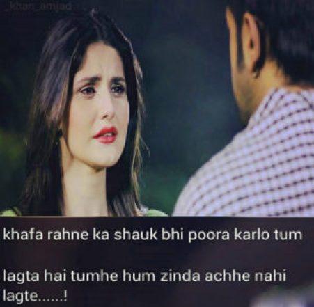 Hindi Royal Attitude Status Whatsapp DP Images pictures download