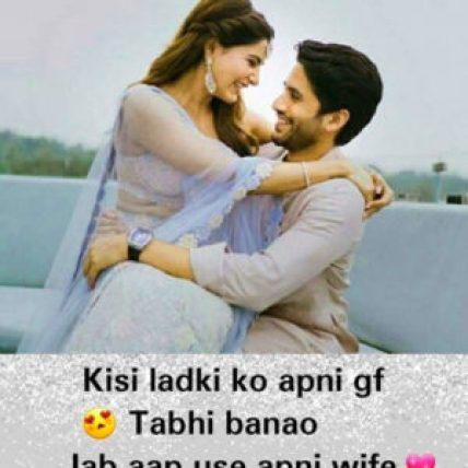 Hindi Royal Attitude Status Whatsapp DP Images wallpaper photo free download
