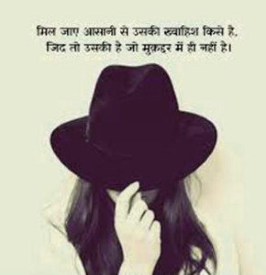 Stylish Girls Whatsapp DP Profile Images pictures pics hd